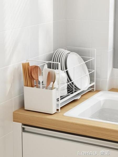 靠牆窄碗碟瀝水架碗架廚房置物架水槽盤收納架洗碗窗台小型瀝碗架 樂活生活館