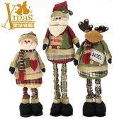 【X mas聖誕特輯】90cm伸縮系列玩偶(2款可選) Y00362800/Y00372800