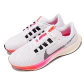 Nike 慢跑鞋 Air Zoom Pegasus 38 Rawdacious 白 粉紅 小飛馬 男鞋 奧運 【ACS】 DJ5397-100