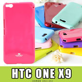 E68精品館 HTC One X9 MERCURY 矽膠套軟殼 保護套 閃粉果凍套 手機殼 保護殼 GOOSPERY
