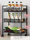 廚房置物架落地多層可移動手小推車收納菜籃架蔬菜收納架子  夏季新品  YTL