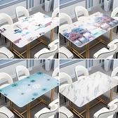 桌布防水防油免洗北歐簡約防燙輕奢pvc家用臺布軟玻璃茶幾餐桌墊 NMS名購新品