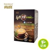 (買1送1)【肯寶KB99】防彈綠拿鐵咖啡 (15g x7包) 防彈咖啡