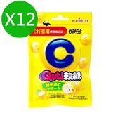 小兒利撒爾 Quti軟糖(維他命C) 12包 (10粒/包) 檸檬口味