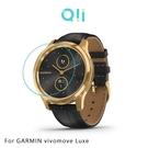 兩片裝 Qii GARMIN vivomove Luxe/Venu SQ 軟膜 手錶保護貼 保護貼