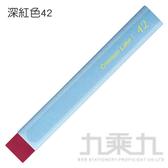 Pentel Vistage水溶性蠟筆-深紅色 GHW-T42