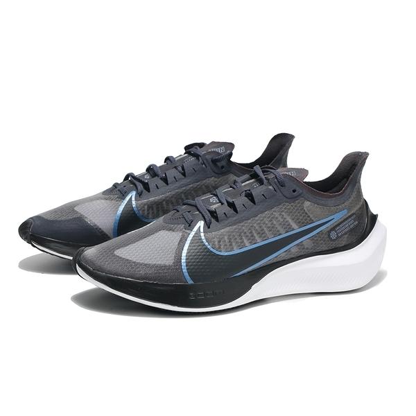 NIKE 慢跑鞋 ZOOM GRAVITY 黑藍 輕量 氣墊 路跑 運動 男(布魯克林) BQ3202-007