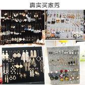 絨布首飾架立式牌耳釘耳環架針式收納展示板珠寶飾品展示道具 小明同學