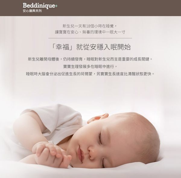 【mamaway媽媽餵】純棉嬰兒床套(120*60cm)
