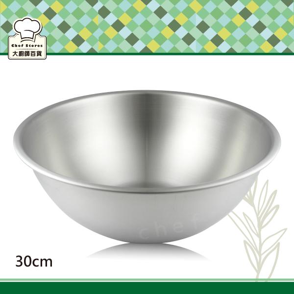 斑馬牌不銹鋼多用途打蛋碗洗米盆30cm/5.8L料理湯鍋火鍋-大廚師百貨