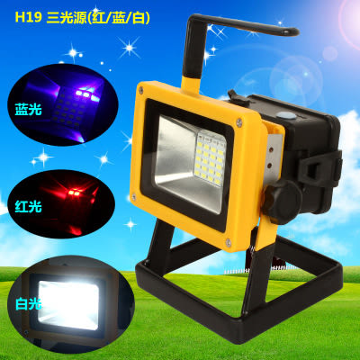 【世明國際】充電式 LED 三色 手提燈 汽車警示燈 照明燈 工作燈 釣魚燈 露營燈 車上必備 30W