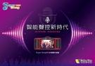 Super Song500全配(含腳架背包)+EON ONE COMPACT 超值組 贈有線麥克風+10米HDMI線