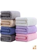 優一居 浴巾 純棉 吸水速干 不掉毛 加厚 毛巾 裹巾