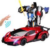 遙控車感應變形機器人金剛模型充電動無線兒童遙控汽車男孩玩具車