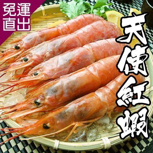 海鮮王 阿根廷超大尾天使紅蝦 *2包組(10隻/600g/包)【免運直出】