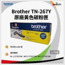 Brother TN-267Y  黃色碳粉匣 TN-267 Y