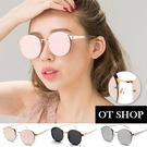 OT SHOP太陽眼鏡‧抗UV太陽眼鏡韓國正妹顯小臉防紫外線復古金屬圓型鏡框反光現貨玫瑰金 N30