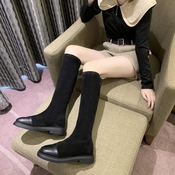 冬鞋女秋季時尚新款韓版小個子長筒靴平底彈力布不過膝瘦瘦靴3C數位百貨