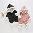 新生兒 嬰兒 厚刷毛 風衣連帽連身衣 連體衣 外套 棉衣 連帽 連身外套 外套 兔裝 童裝 男嬰 女嬰