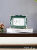 描金墨綠色美式相框畫框六寸客廳創意臥室裝飾擺件樣板房復古擺臺 卡卡西