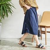 【慢。生活】鬆緊腰下襬抽繩中長裙 K9652 FREE深藍