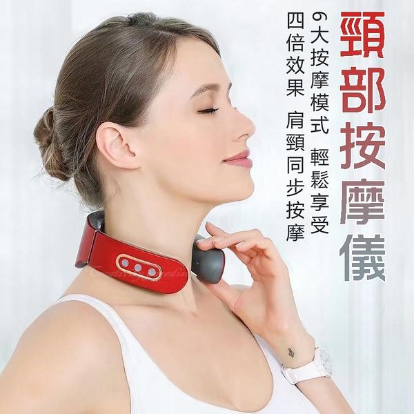 【智能按摩器】充電熱敷款 智能九段頸部按摩器 四頭恆溫熱敷頸椎舒壓按摩儀器 六種模式