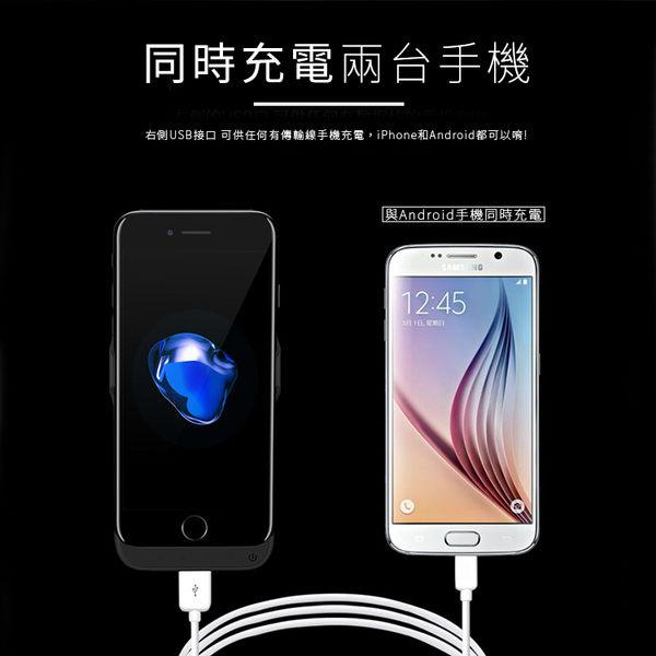 iPhone 8/7/6 升級通用 背夾式行動電源 免運 隱藏式支架 背蓋式   認證晶片 大容量 10000mAh  [ WiNi ]