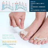 分趾器 韓國NEOMED拇指外翻矯正器日夜用可穿鞋成人男女大腳趾腳骨分趾器 韓菲兒