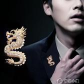 男胸針中國風復古龍胸針徽章男韓版簡約衣服裝飾領針西裝別針式胸花 多色小屋
