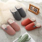 毛毛拖鞋男女居家寢室家用毛拖鞋棉鞋冬季【倪醬小鋪】