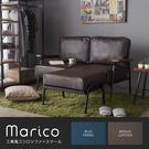 馬力克工業風雙人+凳L型咖啡皮沙發/H&...