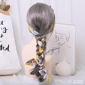 髮帶 港風女網紅頭繩麻花辮編發復古發帶飄帶頭飾韓國絲巾扎發繩綁發箍