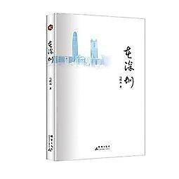 簡體書-十日到貨 R3Y【在深圳】 9787519302917  言出版社 作者:馬繼遠