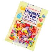 日本 高岡五種類巧克力球 155g 【櫻桃飾品】  【23915】