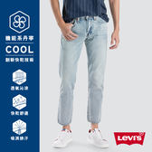 Levis 男款 511 低腰修身窄管牛仔長褲 / 復古刷白 / Cool Jeans / 直向彈性延展
