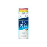 KOSE 水肌密潤白 深層美白乳140ml