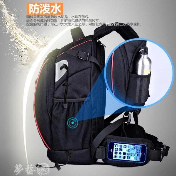 攝影包 專業佳能尼康雙肩攝影背包戶外旅行單反相機雙肩包防水防盜大容量 夢藝家