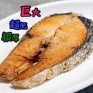 ㊣盅龐水產◇鮭魚厚切14P◇淨重400g±5%/片◇零$205/包◇ 油脂豐富肉質細緻 歡迎團購
