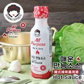 韓國 阿珠嬤 韓式辣味萬用醬 330g 辣椒萬用醬 調味醬 萬用醬 沾醬 辣椒醬 韓式辣醬 韓式