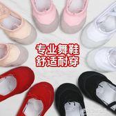 舞蹈鞋女成人瑜伽芭蕾舞鞋兒童軟底練功鞋粉紅色民族舞貓爪鞋   多莉絲旗艦店