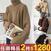 任選2件1280毛衣韓版百搭慵懶輕熟簡約寬鬆套頭長袖毛衣【08G-B1080】