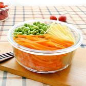 耐熱玻璃飯盒微波爐專用長方形玻璃保鮮碗冰箱收納便當盒學生帶蓋艾維朵