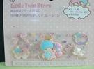 【震撼精品百貨】Little Twin Stars KiKi&LaLa 雙子星小天使~DIY貼紙