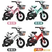 兒童自行車男孩腳踏車2-3-4-5-6-7歲小女孩童車14-16寸單車【小橘子】