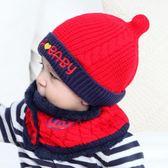 全館85折男童女童寶寶帽子秋冬1-2歲兒童保暖毛線帽6-12個月嬰兒加絨冬季