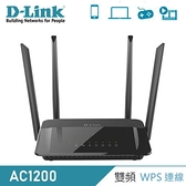 【D-Link 友訊】DIR-1210 AC1200 MU-MIMO 雙頻無線路由器 【贈不鏽鋼環保筷】