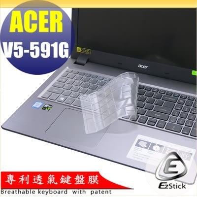 【Ezstick】ACER V15 V5-591G 系列 專利透氣奈米銀抗菌TPU鍵盤保護膜