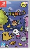 【玩樂小熊】現貨中 Switch遊戲NS 魔犬大騷亂 Super Cane Magic ZERO 中文版