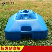大號30升30L公斤遮陽傘底座太陽廣告傘傘坐支架注水灌沙戶外 IGO