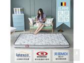 【振鴻家具】凱旋3尺單人乳膠薄墊 乳膠墊 不含枕頭另有賣場